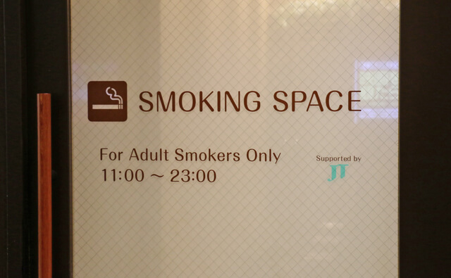 有楽町 駅 喫煙 所